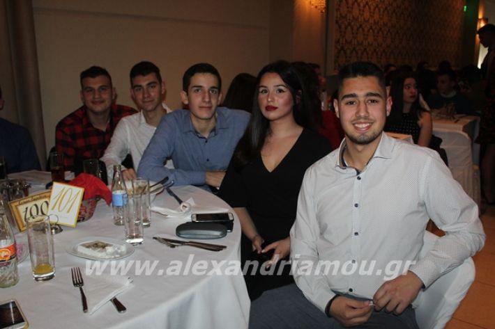 alexandriamou.gr_2lukeioxoros119093
