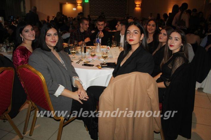 alexandriamou.gr_2lukeioxoros119112