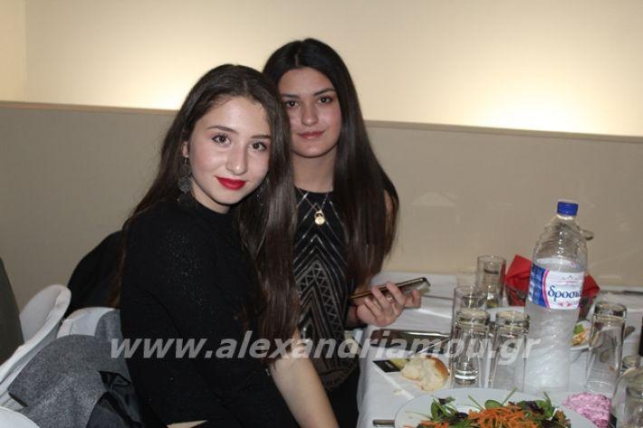 alexandriamou.gr_2lukeioxoros119114
