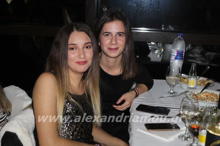 alexandriamou.gr_2lukeioxoros119116
