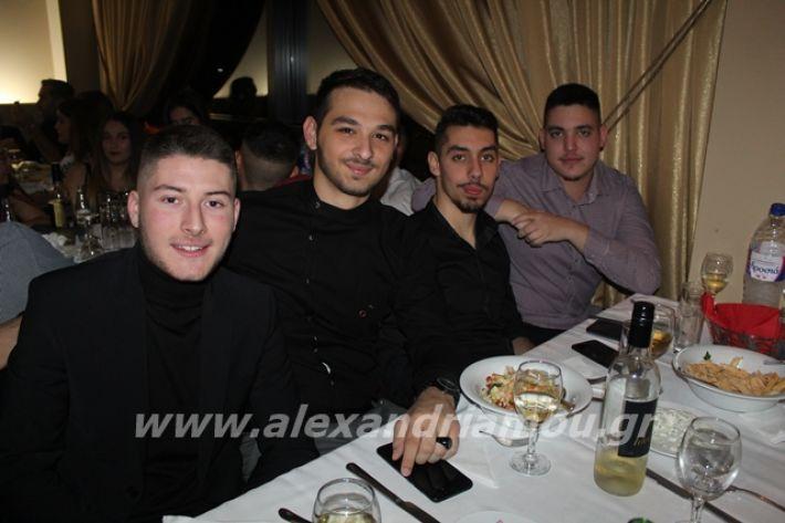 alexandriamou.gr_2lukeioxoros119119