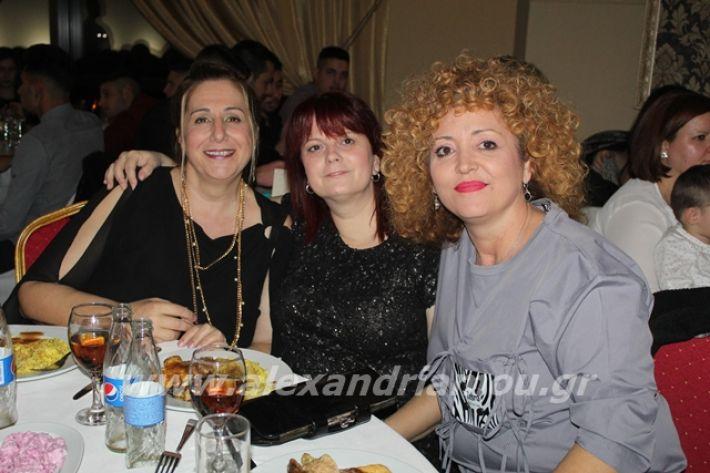alexandriamou.gr_2lukeioxoros119124