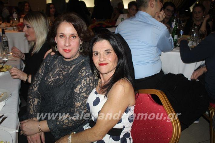 alexandriamou.gr_2lukeioxoros119126