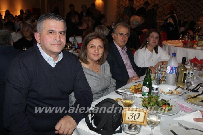 alexandriamou.gr_2lukeioxoros119130