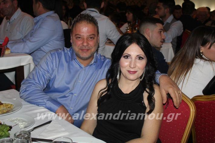 alexandriamou.gr_2lukeioxoros119134