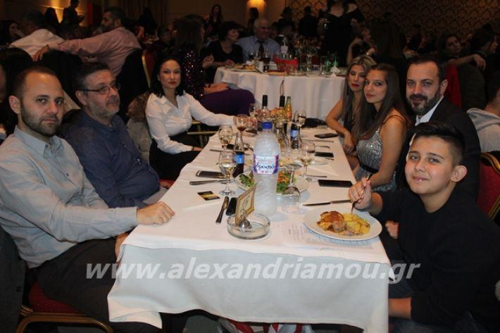 alexandriamou.gr_2lukeioxoros119138