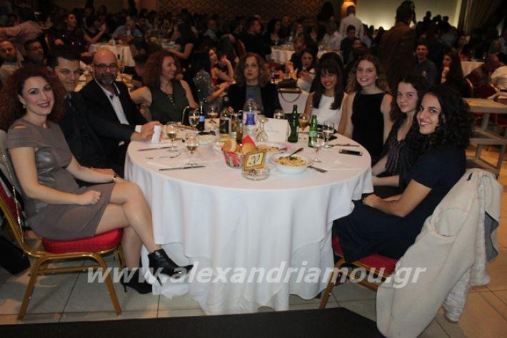 alexandriamou.gr_2lukeioxoros119139