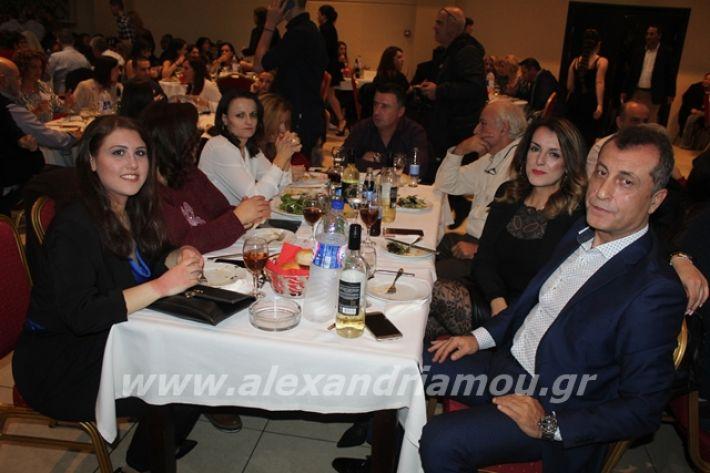alexandriamou.gr_2lukeioxoros119142