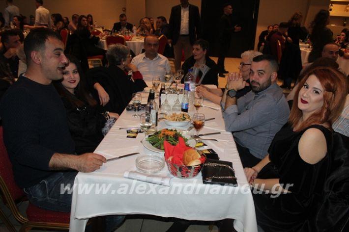 alexandriamou.gr_2lukeioxoros119143