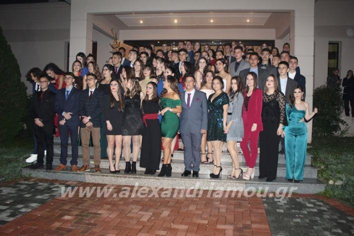 alexandriamou.gr_2lukeioxoros119146