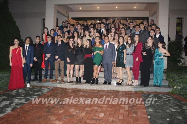 alexandriamou.gr_2lukeioxoros119147