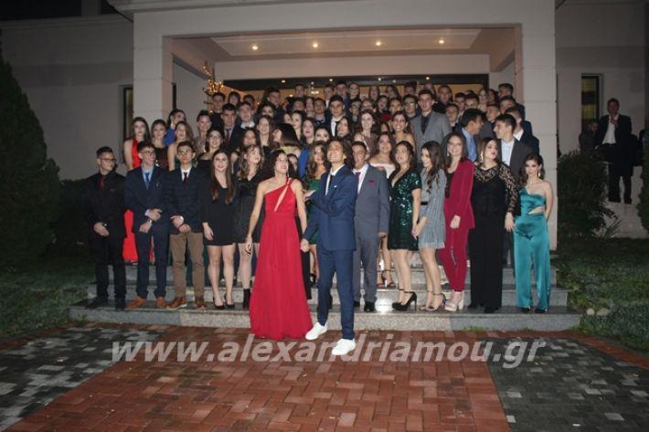 alexandriamou.gr_2lukeioxoros119148