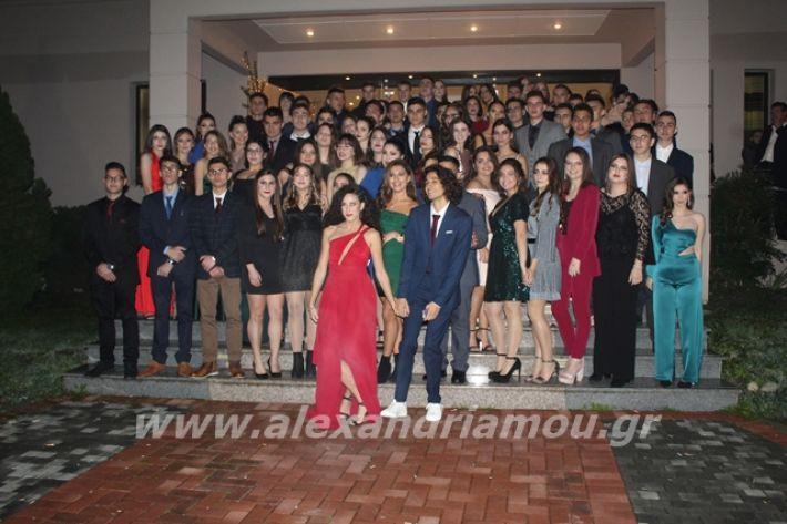 alexandriamou.gr_2lukeioxoros119149