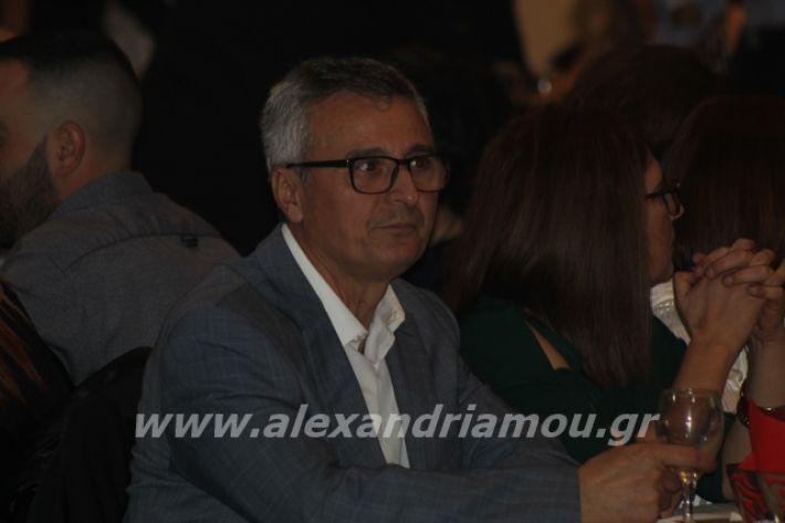 alexandriamou.gr_2lukeioxoros119158