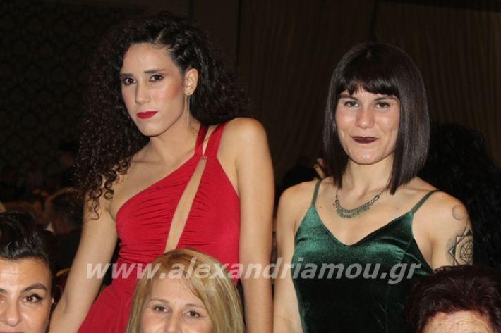 alexandriamou.gr_2lukeioxoros119161