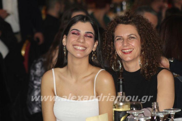alexandriamou.gr_2lukeioxoros119163