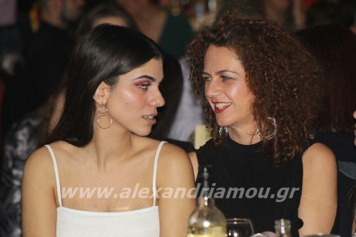 alexandriamou.gr_2lukeioxoros119164