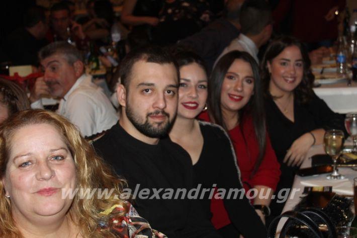alexandriamou.gr_2lukeioxoros119168