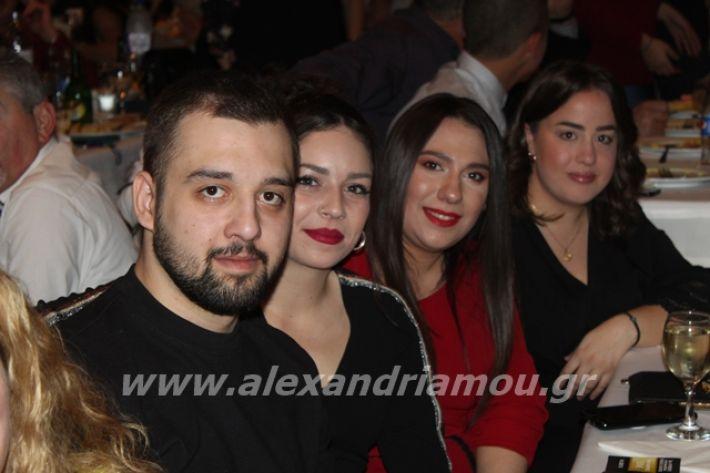 alexandriamou.gr_2lukeioxoros119169