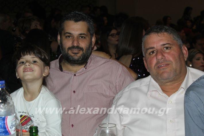 alexandriamou.gr_2lukeioxoros119175