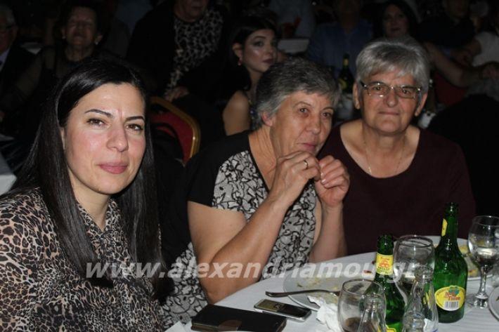 alexandriamou.gr_2lukeioxoros119181