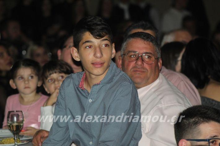 alexandriamou.gr_2lukeioxoros119184