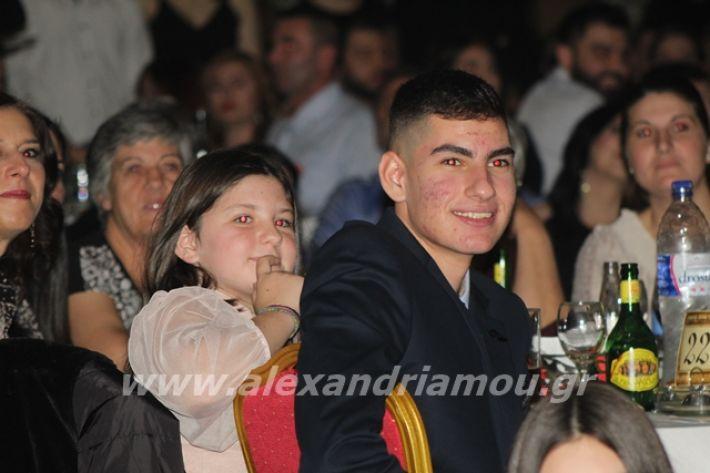 alexandriamou.gr_2lukeioxoros119188