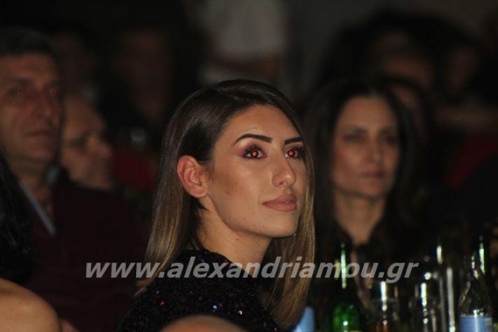 alexandriamou.gr_2lukeioxoros119192