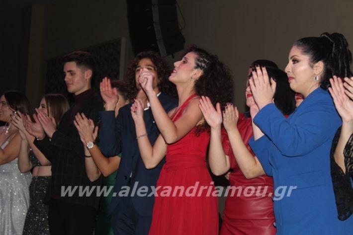 alexandriamou.gr_2lukeioxoros119196