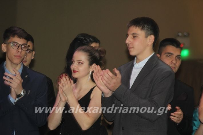 alexandriamou.gr_2lukeioxoros119198