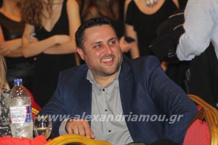 alexandriamou.gr_2lukeioxoros119214