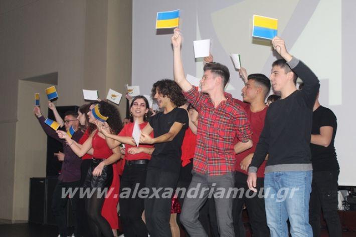 alexandriamou.gr_2lukeioxoros119238