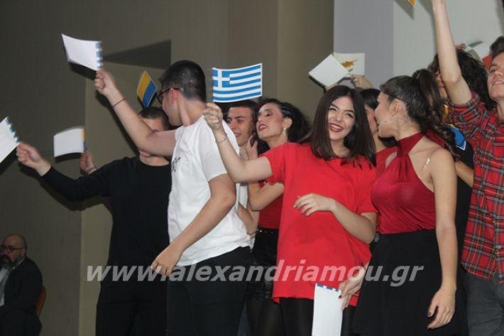 alexandriamou.gr_2lukeioxoros119240