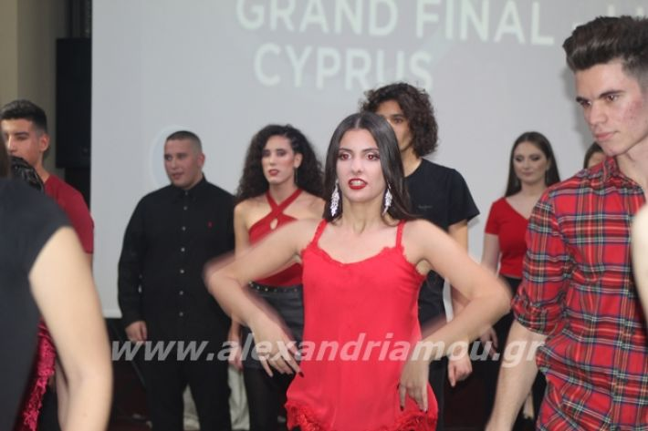 alexandriamou.gr_2lukeioxoros119250