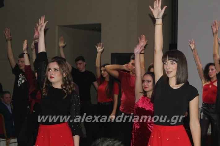 alexandriamou.gr_2lukeioxoros119254
