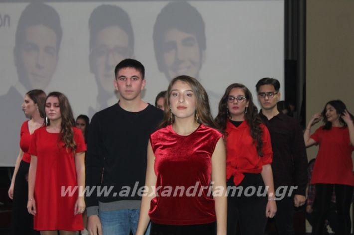 alexandriamou.gr_2lukeioxoros119256