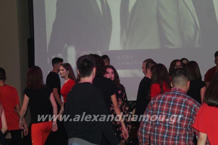 alexandriamou.gr_2lukeioxoros119258