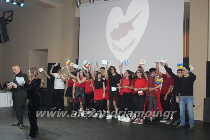 alexandriamou.gr_2lukeioxoros119279