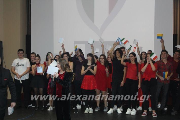 alexandriamou.gr_2lukeioxoros119282