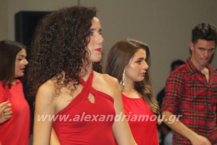 alexandriamou.gr_2lukeioxoros119288