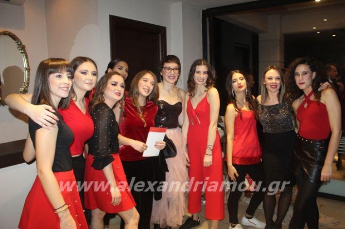 alexandriamou.gr_2lukeioxoros119314