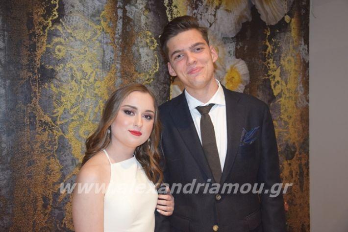 alexandriamou.gr_2lukeioxoros19011