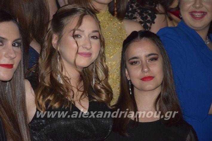 alexandriamou.gr_2lukeioxoros19032