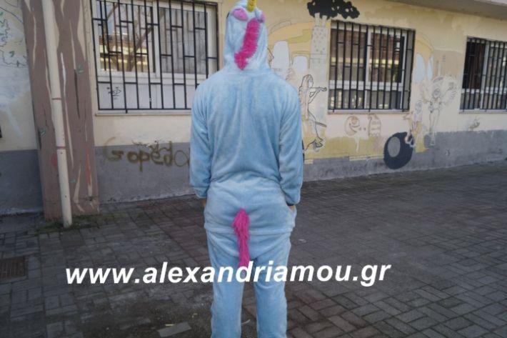 alexandriamou.2ogumnasiolikeiotsiknopempti2019112