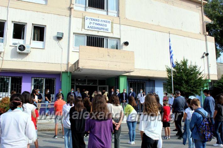 alexandriamou.gr_mitsotakis_1o5oagiasmos2olikeio2021IMG_0022