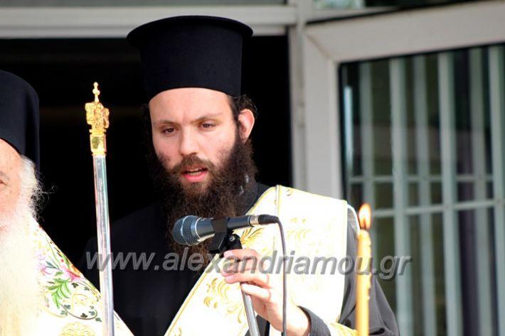 alexandriamou.gr_mitsotakis_1o5oagiasmos2olikeio2021IMG_0030