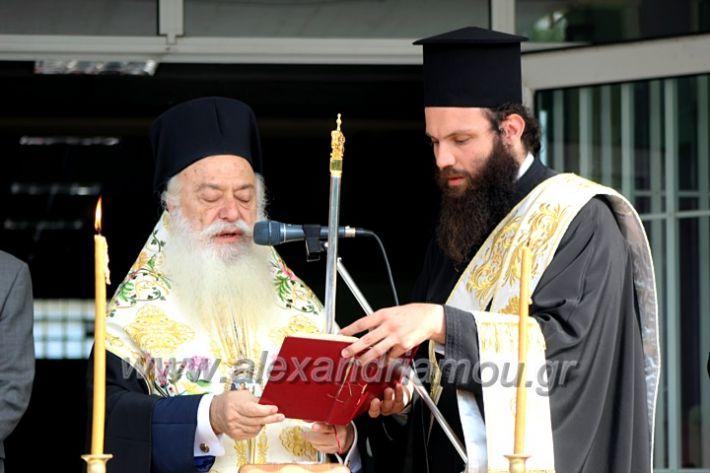alexandriamou.gr_mitsotakis_1o5oagiasmos2olikeio2021IMG_0048