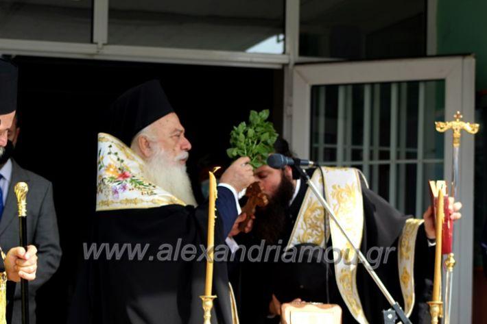 alexandriamou.gr_mitsotakis_1o5oagiasmos2olikeio2021IMG_0068
