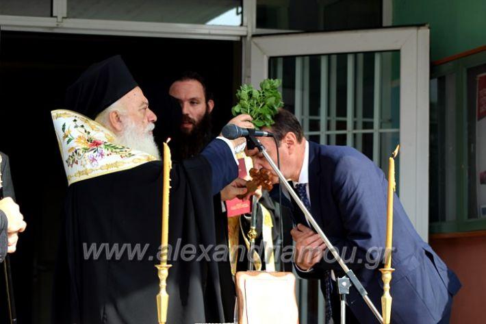 alexandriamou.gr_mitsotakis_1o5oagiasmos2olikeio2021IMG_0069