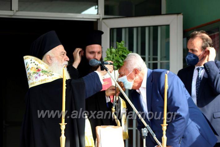 alexandriamou.gr_mitsotakis_1o5oagiasmos2olikeio2021IMG_0070